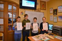 День-православной-книги-фото00002