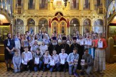 Выпуск-ББК-г.-Серпухов-и-воскресных-школ-Серпуховского-благочиния